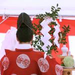 【写真】本日、地鎮祭・起工式・上棟 日和