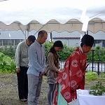 【写真】黒田の家 地鎮祭・起工式