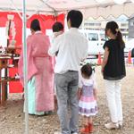 【写真】祝 内保の家 地鎮祭・起工式