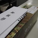 【写真】Panasonicリビング近畿さまのお正月のご挨拶