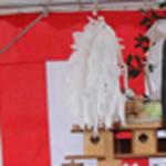 【写真】祝 八幡東の家 地鎮祭・起工式