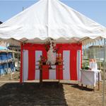 【写真】祝 速水の家 地鎮祭・起工式