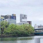 【写真】大阪に来ています!