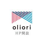 【写真】olioriHP近日公開!