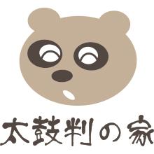 太鼓判の家ロゴ