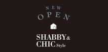 NEW CONCEPT HOUSE『八幡東の家』がオープンします