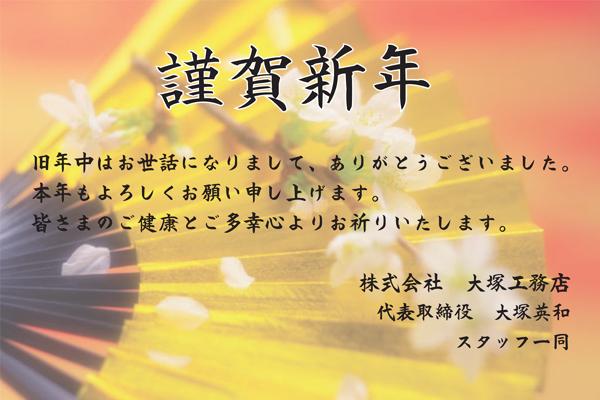 2016.01.01