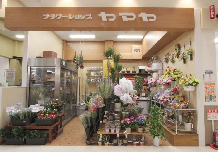 フラワーショップヤマヤ モンデクール長浜店