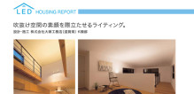 大光電機さんの最新カタログに掲載!